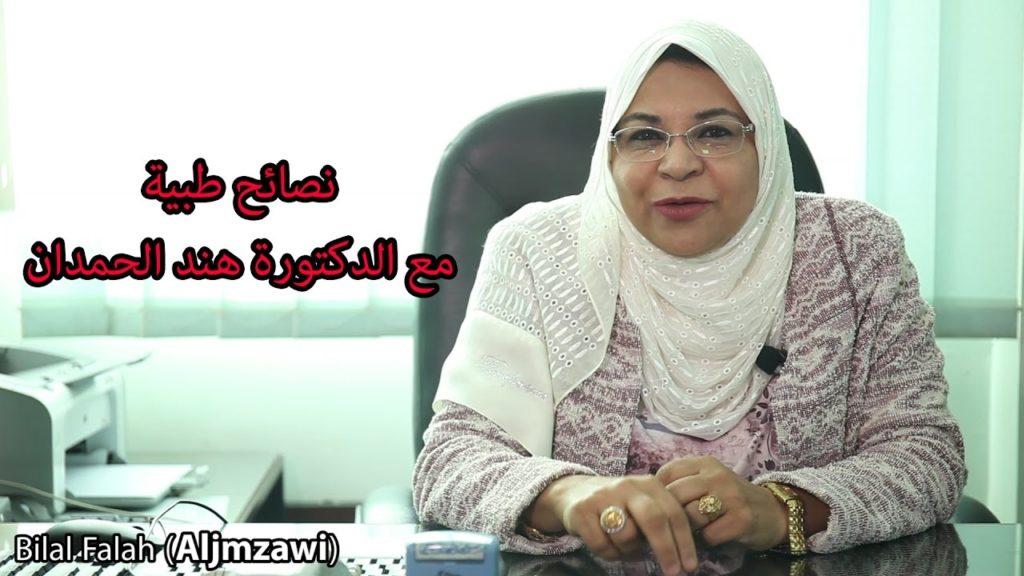 Dr.Hind Al Hamdan